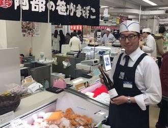 2019-02-odakyu-02