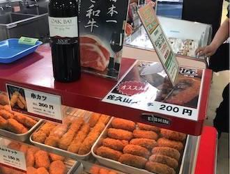 https://shop-canada.com/pic-labo/2019-02-odakyu-04.jpg